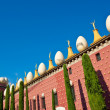 Dali Theater and Museum in Figueres — Stock Photo