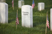 Gravestone of an unknown soldier in Arlington National Cemetery — Stock Photo