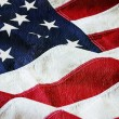 Stock Photo: Americflag with canvas and paint texture