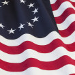 Stock Photo: United States flag with thirteen stars