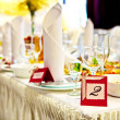 Stock Photo: Banquet
