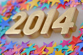 2014 year golden figures — 图库照片