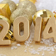 Stockfoto: 2014 year golden figures