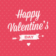 Happy Valentine's day card with ribbons — Image vectorielle