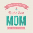Happy mothers day card vintage retro type font — Stock Vector #22671865