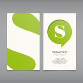 Business card vector template — ストックベクタ