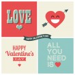 Valentines day vector design element — Stock vektor