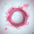 Abstract bubble vector illustration background. — Stock Vector