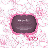 Elegant pink invitation or greeting card with stylish floral background. (vector) — Stok Vektör