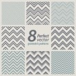 Set of 8 seamless retro Zig zag patterns. — Stock Vector #13480266