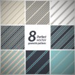 A set of 8 vector seamless stylish retro patterns. — Stock Vector
