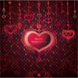 Royalty-Free Stock  : Vector vintage Valentine