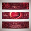 Stock Vector: Set of horizontal Valentine
