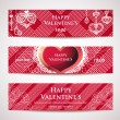 Vector banners set for Valentine — Stock Vector