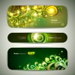Vector set of 3 banners with decorative swirls. - Stock Vector