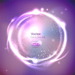 Vector Glossy Sphere. Abstract Background — Stock Vector #25294725