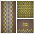 Set of seamless pattern and borders. Vector. — Stock Vector