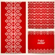 Set of bright red seamless pattern and borders. Vector ethnic or — Stock Vector