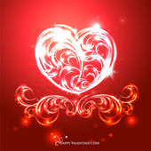 Glowing heart. — Stock Vector