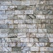 Abstract stone wall background Abstract stone wall background — Stock Photo