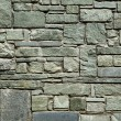 Cut stone wall - Stock Photo
