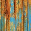 Grunge wooden wall background — Stock Photo #13397733