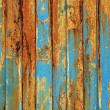 Grunge wooden wall background - Stock Photo