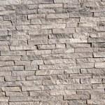 ������, ������: Dressed or cut stone wall
