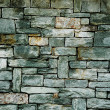 Architectural detail- cut stone wall — Stock Photo