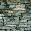 Stock Photo: Architectural detail- cut stone wall