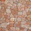 Stock Photo: Beautiful dry-stone stone wall Beautiful dry-stone stone wall