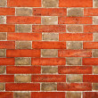 Stock Photo: Brick wall with alternating pattern Brick wall with alternating pattern