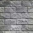 Neat cut stone brick wall — Stock Photo