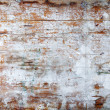 Grunge wooden background — Stock Photo #36289889