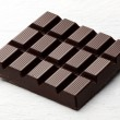 Stock Photo: Bar of dark chocolate