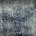 Concrete texture — Stock Photo #38476775