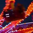 Stock Video: Funfair oktoberfest carousel lights 11064