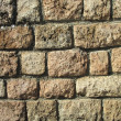 Background of stone wall texture — Stock Photo #17595475