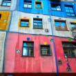 Hundertwasser house — Stock Photo #22807456