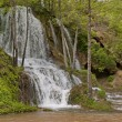 Stock Photo: Bigar river waterfall, Serbia