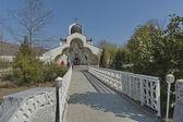 View of Rupite, Bulgaria — Stock Photo