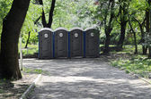 Portable public toilets — Stockfoto