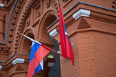 Russian flags- symbol of nation — Stock Photo