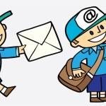 Postman — Stock Vector