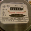 Russian Electricity Meter — Stock Video