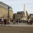 Stock Video: Bicycles in Dam square, amsterdam, Holland