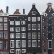 Amsterdam Holland streets, canals, bridges, buildings, boats — Stock Video