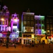 Amsterdam Red Light District, tram, Vodka Museum, Holland - Stock Photo