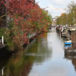 Amsterdam Holland floating house, canals, bridges, buildings, boats — Stock Video