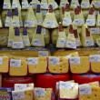 Choice of gourmet cheese offered in the market — Stock Video